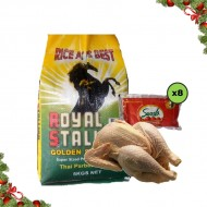Better Enjoyment Christmas Rice Combo