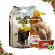 Na Me Dey Reign Christmas Rice Combo